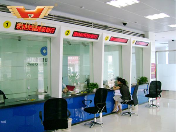 中國建設銀行新疆區分行業務柜臺配套方案