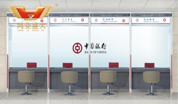 中国银行南京江宁支行业务柜台配套方案
