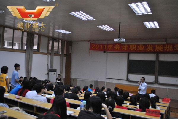 东莞理工学院城市学院阶梯教室配套方案