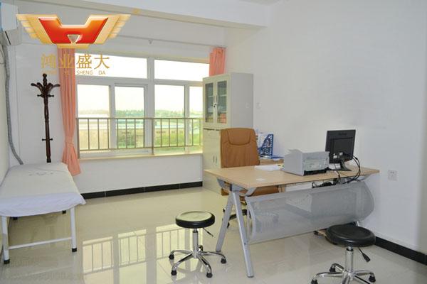 陕西核工215医院主任诊室配套方案