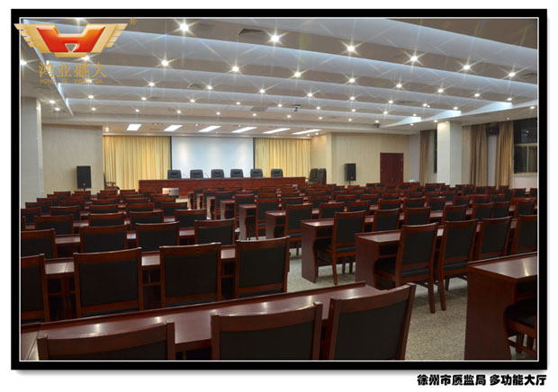 徐州市质监局会议室配套方案