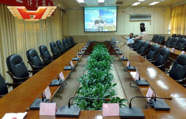 南宁市青秀区机关事务管理局会议厅配套方案