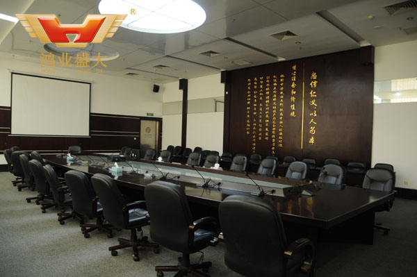 广东电网汕头澄海供电局会议室配套方案