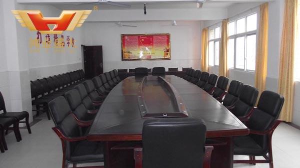 贵州省电子工业学校会议室配套方案