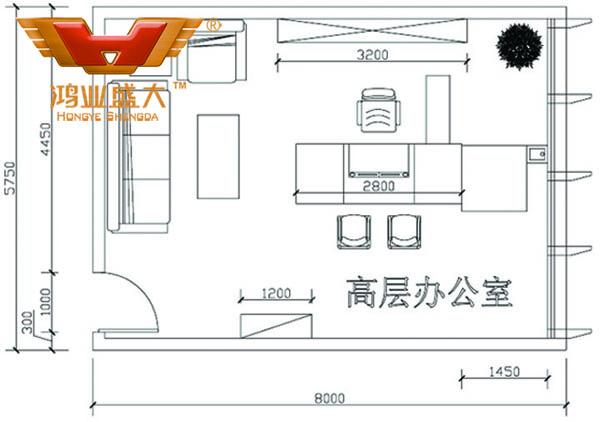 鸿业设计师根据客户提供尺寸,设计的总经理办公室CAD平面图