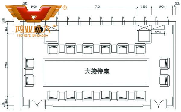 鸿业设计师根据客户提供尺寸,设计的接待室家具CAD平面图