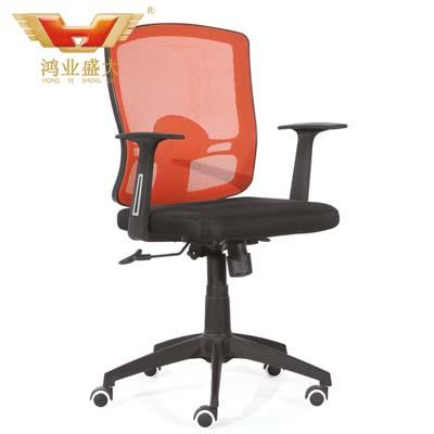 亚博足彩app苹果版网布椅HY-909B