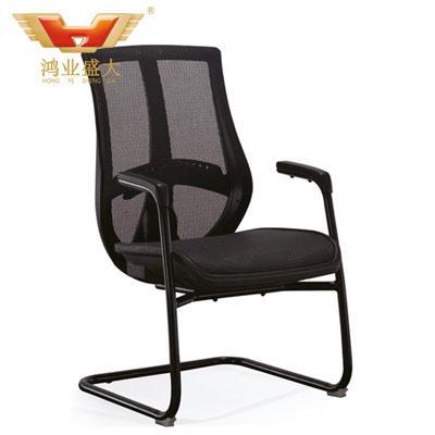 会议椅HY-923H