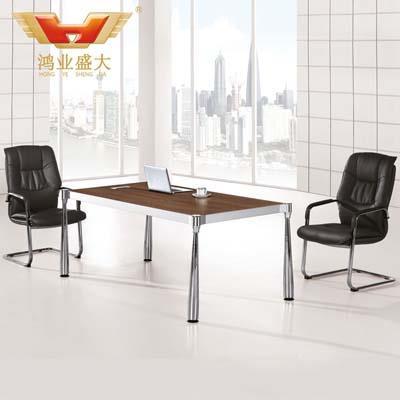 时尚洽谈桌 简洁特色会议桌HY-TS003