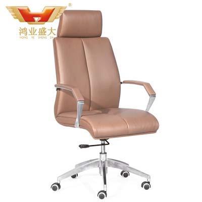 现代老板椅 舒适总经理亚博足彩app苹果版椅HY-109A