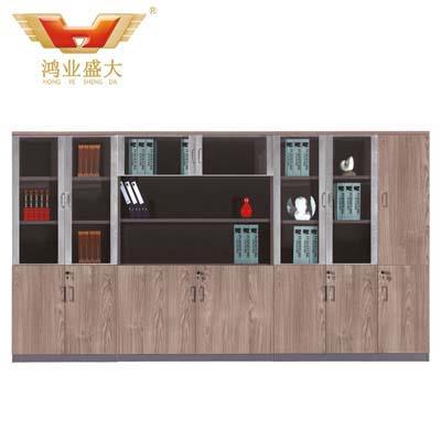 现代板式文件柜 时尚亚博足彩app苹果版室书柜HY-WH0211