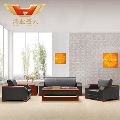亚博足彩app苹果版室沙发 经理室亚博足彩app苹果版沙发HY-S926