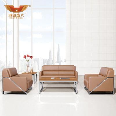 亚博足彩app苹果版沙发 老板亚博足彩app苹果版室沙发HY-S1003