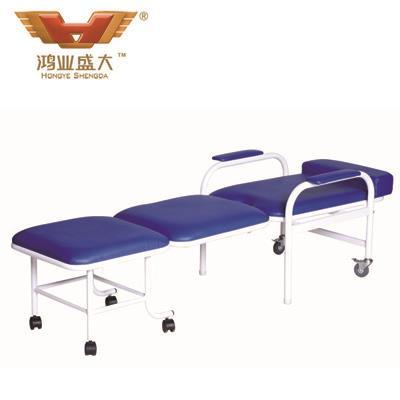 医用床HY-001