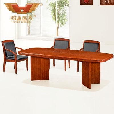 2.4米长会议桌 小型谈判桌HY-A308