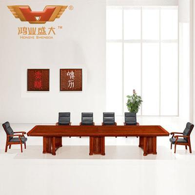 6人小型会议桌 会议桌椅HY-A2048