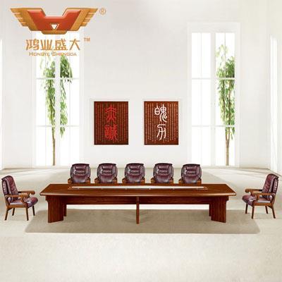 10人实木会议桌 会议桌椅HY-A4802