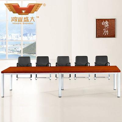 现代板式会议桌 中型时尚会议桌HY-A5135
