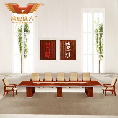 4.5米会议桌 实木会议桌HY-A5545
