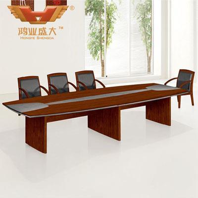 8-10人小型会议桌 实木会议桌HY-A8130