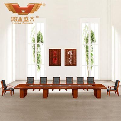 16人会议桌 谈判桌HY-A8342
