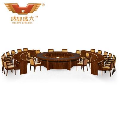 经典会议桌 会议室桌椅HY-A8700