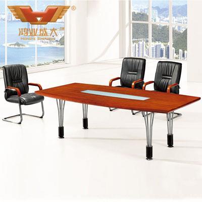 板式现代洽谈桌 简易会议桌HY-A9024