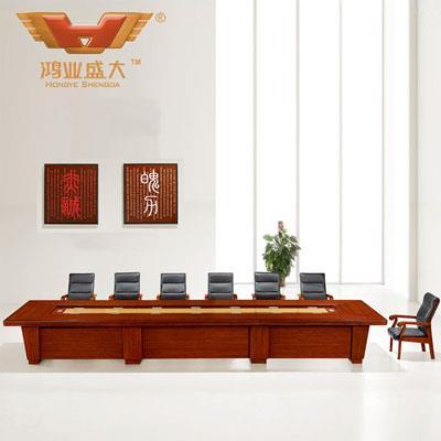 14人实木谈判桌 泰柚木会议桌HY-A9248