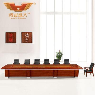 六米长会议桌 14人实木会议桌HY-A9360