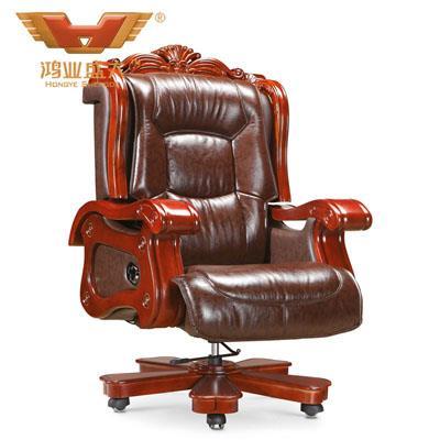 总裁椅 胡桃木大班椅A011
