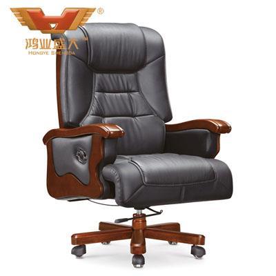 胡桃木亚博足彩app苹果版椅 厂家直销老板椅A027