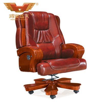 新款五星转椅 简易靠背大班椅A057