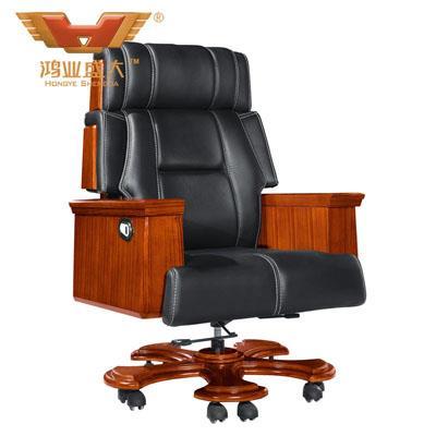 中式亚博足彩app苹果版椅 舒适老板椅A062