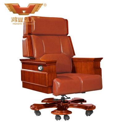 新款欧式老板椅 现代时尚亚博足彩app苹果版用椅A063