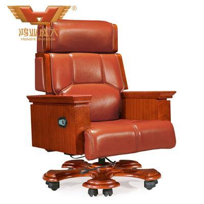 牛皮大板椅 品牌现代亚博足彩app苹果版椅A068