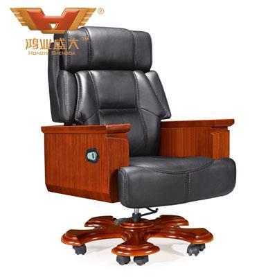老板椅 舒适多功能班椅A069