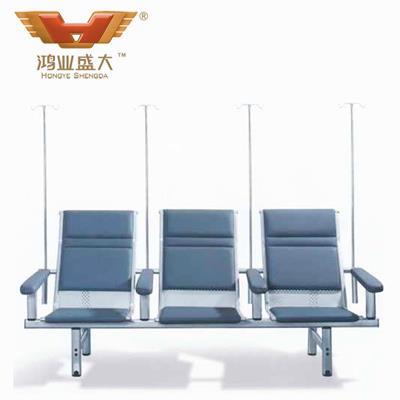 输液椅HY-010