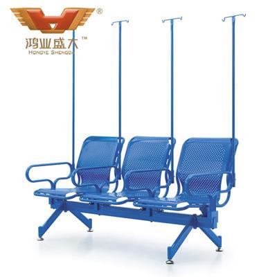 输液椅HY-011