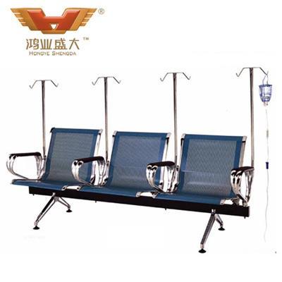 输液椅HY-012