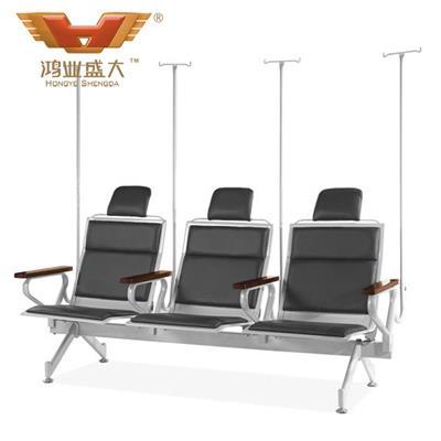 输液椅HY-017