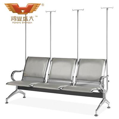 输液椅HY-05