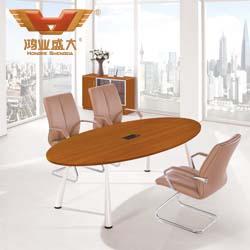 柚木板式会议台 HY-HY2405
