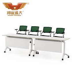 方形洽谈会议桌 组合洽谈会议桌 H50-0402