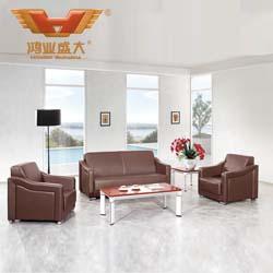 商务洽谈沙发 西皮会客沙发HY-S973