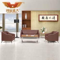 亚博足彩app苹果版沙发组合 亚博足彩app苹果版沙发直销HY-S975