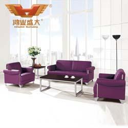 紫沙发 不锈钢脚沙发HY-F1001