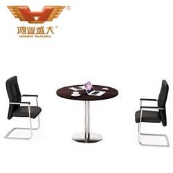 圆形现代洽谈桌 不锈钢脚洽谈台H80-0364
