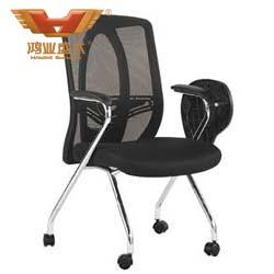 黑网四脚会议椅子 会议椅子批发厂家HY-20D