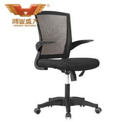专业网布中班椅 网布中班椅直销HY-36B