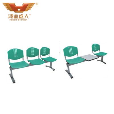 学校课室多位排椅